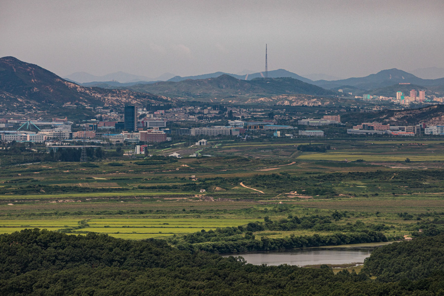 dmz tussen noord en zuid korea